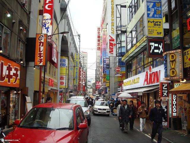 side street in akihabara in Akihabara, Tokyo, Japan