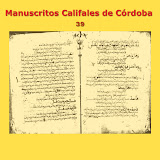 Manuscritos Califales (39)