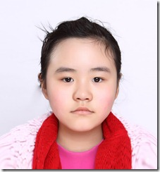 Zhanglin's daughter