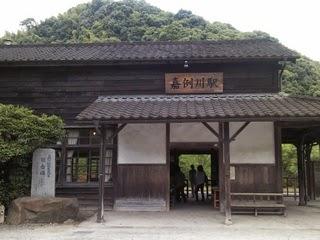 嘉例川駅_正面入口