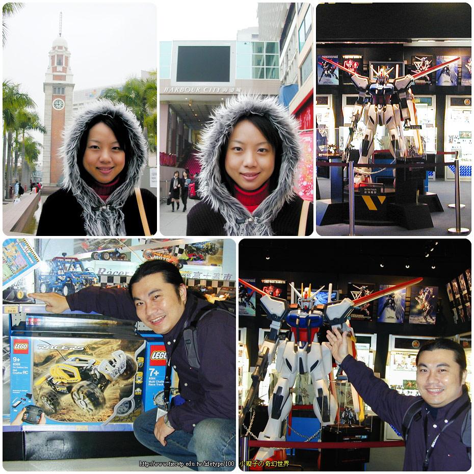 200501hongkong10.jpg
