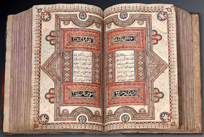 Cat. No. 16: Manuscript of a Sulawesi Quran Scribe: Ismail bin Abdallah al-Jawi of Makassar Indonesia, Sulawesi Island, Laiyaka (probably Laikang), dated 25 Ramadan 1219 H / 28 December 1804 CE