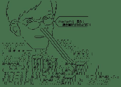ムスカ 町 破壊 (天空の城ラピュタ)
