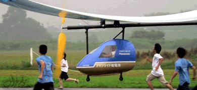 AA_Battery_Plane_01
