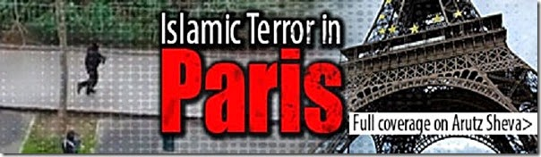 Islamic Terror in Paris