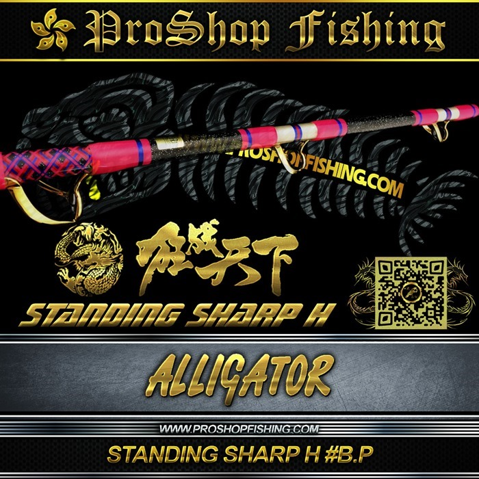 ALLIGATOR STANDING SHARP H #B.P.2
