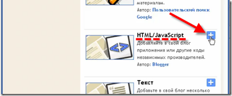 Ustanavlivaem-schetchik-LiveInternet-18