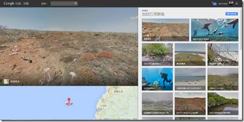 google maps street view-02