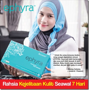 memey-ephyra-5