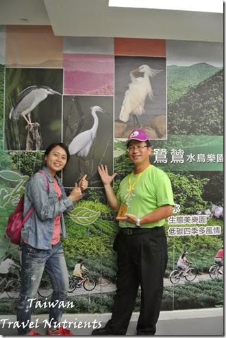 坪林低碳旅行 (51)