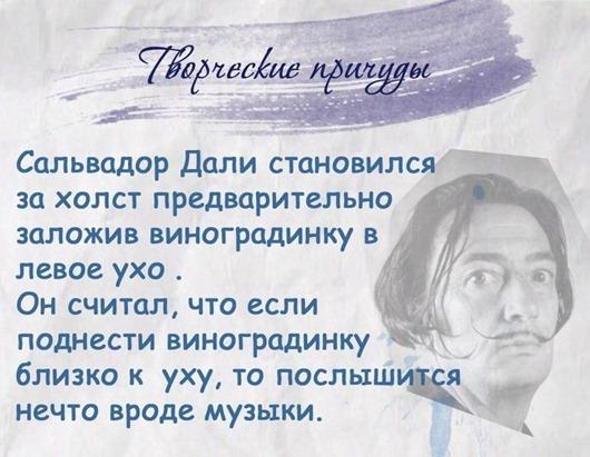1358503155_prichudi_01