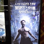 Wolverine 3D in Seoul in Seoul, Seoul Special City, South Korea