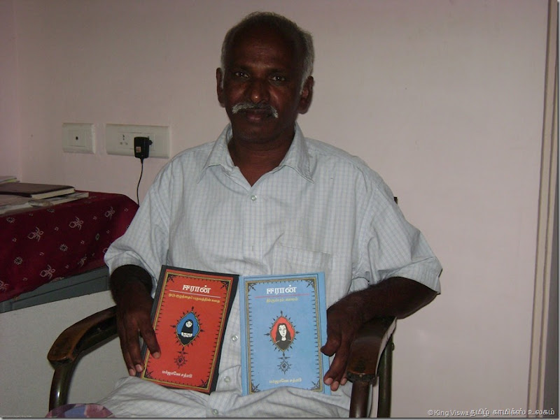 Vidiyal Pathippagam Siva Sir With His PersePolis Books in Tamil Language in His Home in Coimbatore