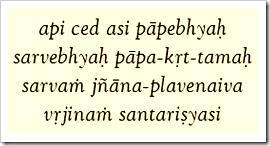 Bhagavad-gita, 4.36