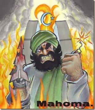 islam mahoma ateismo musulman religon castigo infierno
