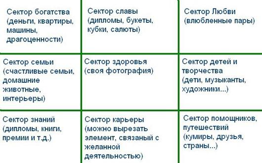 zahotelki.ru-96