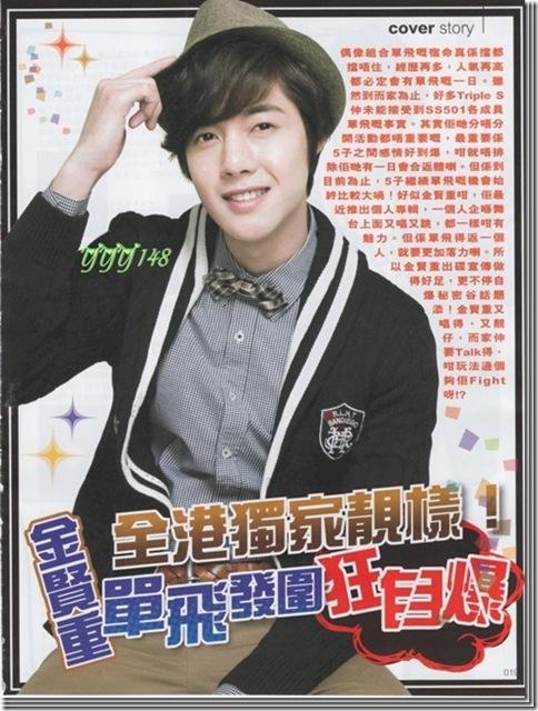 magazine2[4][3]