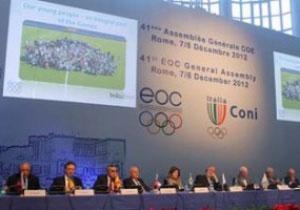 Европейских Олимпийских игр