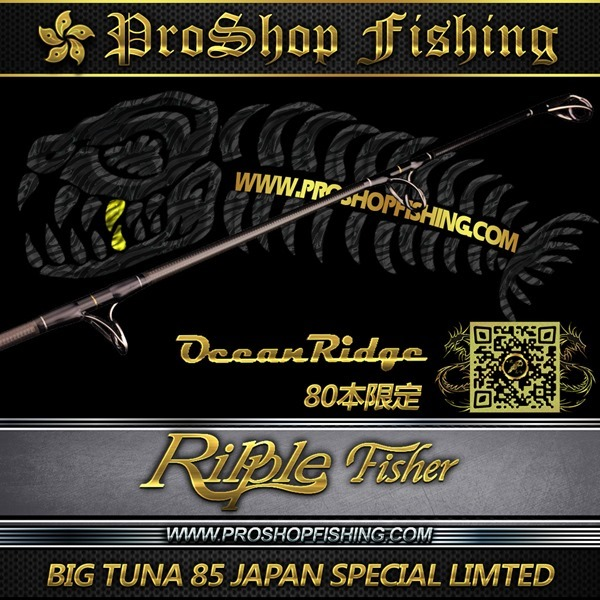 ripplefisher BIG TUNA 85 JAPAN SPECIAL LIMTED.6