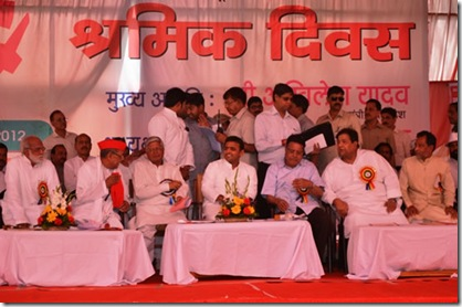 1may akhilesh3