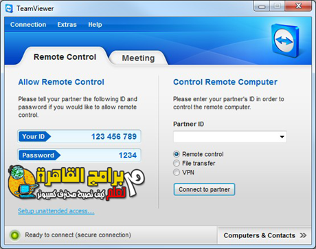Download Teamviewer To Remote Control برنامج التحكم عن بعد
