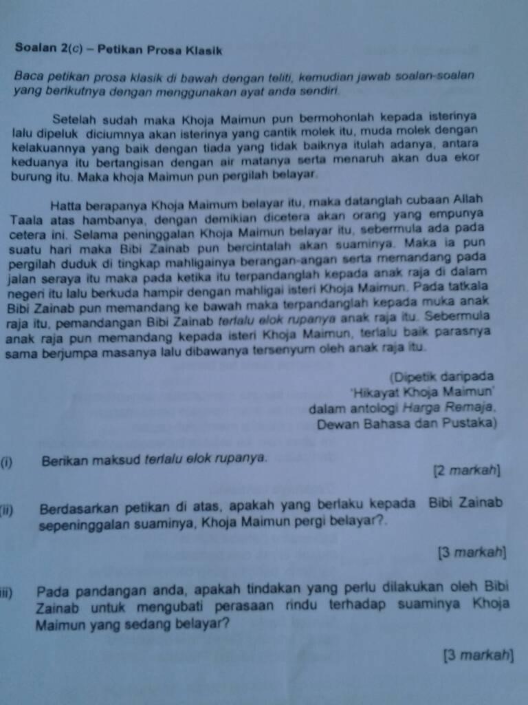 And Cute Hot Soalan Percubaan Spm Bahasa Melayu Kertas