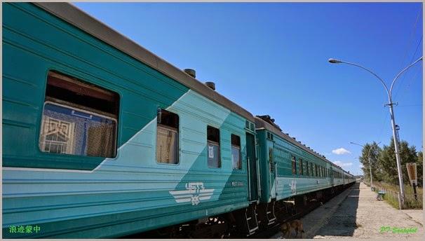 額爾登特市火车