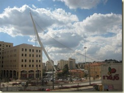 Rainbow Bridge Jerusalem (Small)