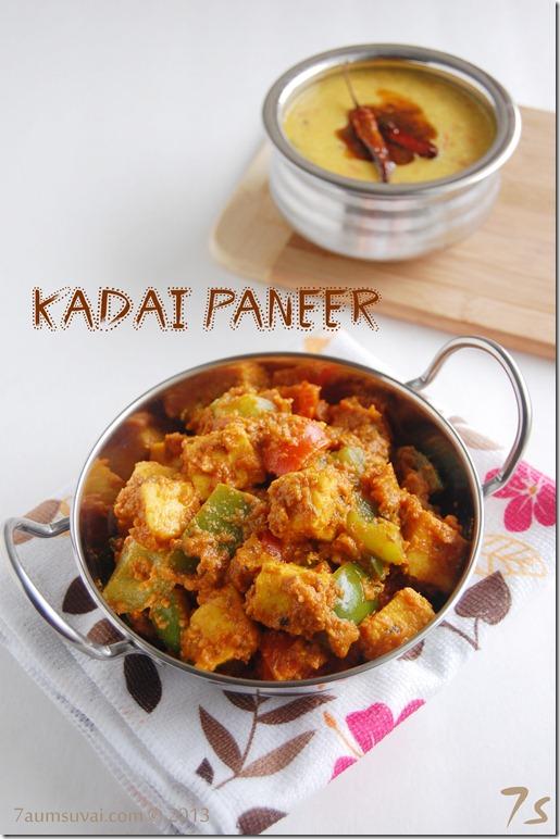 Kadai paneer pic1