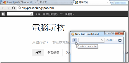 scratchpad-03