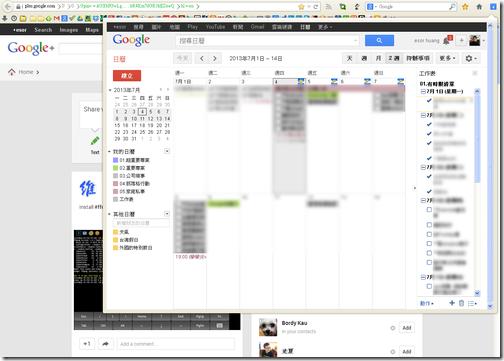 google calendar pop-02
