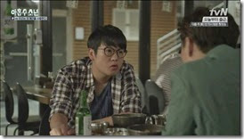 Plus.Nine.Boys.E06.mp4_001307506_thu