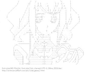 [AA]Anya Alstreim (Code Geass)