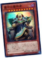 300px-GravekeepersSaniwa-LVAL-JP-SR