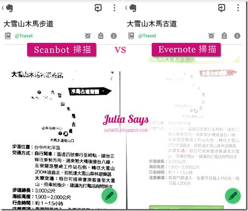 Screenshot_2014-12-25-15-42-02 拷貝