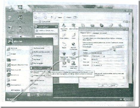 إدخال البيانات لورقة العمل في إكسيل17-1