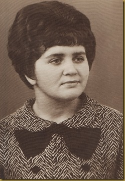 Ольга Вас