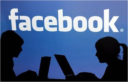 Jurus Jitu Facebook Kian Nyaman