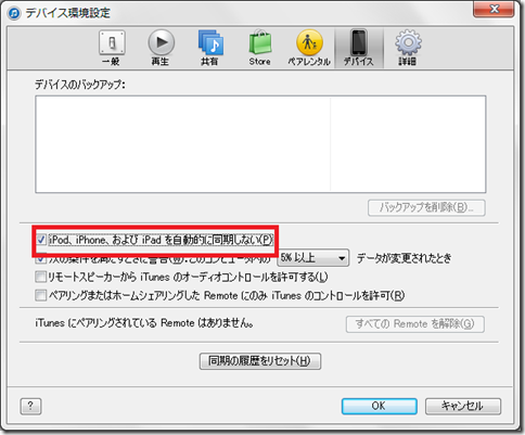 iphone5-06