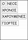 EYXES5