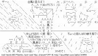 TwitAA 2013-10-25 17:50:21
