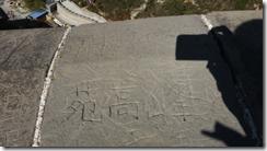 螢幕截圖 2014-03-29 10.11.25