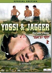 YossiAndJagger