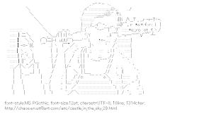 [AA]Muska (Castle in the Sky)