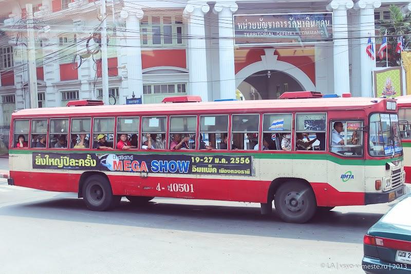bangkok-4519.jpg