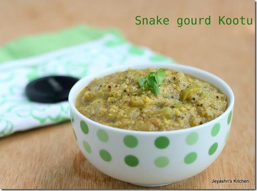 snake gourd kootu