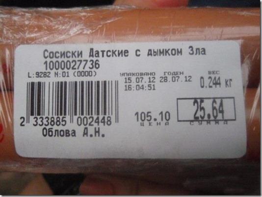 5955455-R3L8T8D-500-dymok_zla