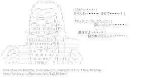 [AA]Hyodo Kazutaka (Kaiji)