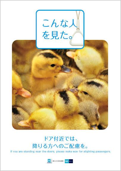 tokyo-metro-manner-poster-201201.jpg