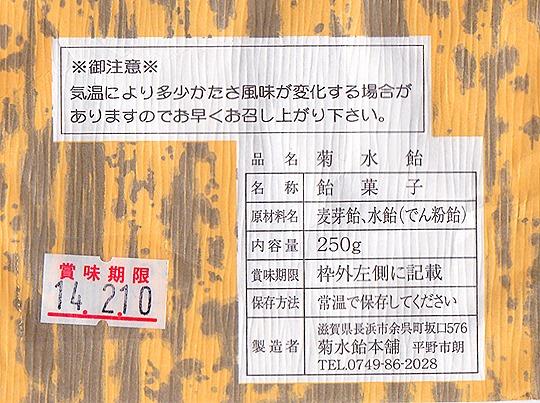 IMG_20130611_0001